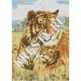 Скачать бесплатную схему вышивки крестом «Тигр с тигренком»