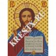 Скачать бесплатную схему вышивки крестом «Спаситель»