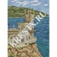 Скачать бесплатную схему вышивки крестом «Ласточкино гнездо»