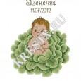 Скачать бесплатную схему вышивки крестом «Малыш в капусте»