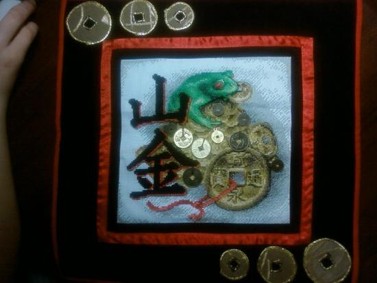 Схема денежной лягушки